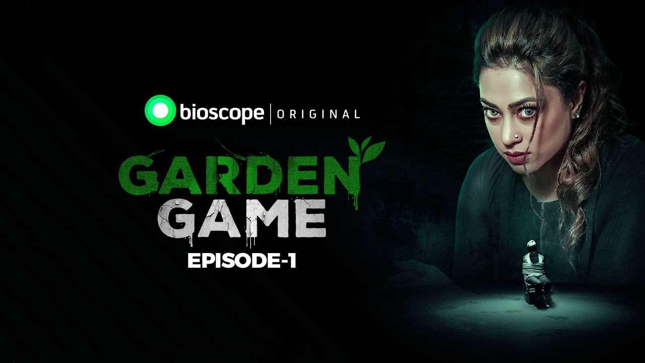 Garden Game Episode - 01