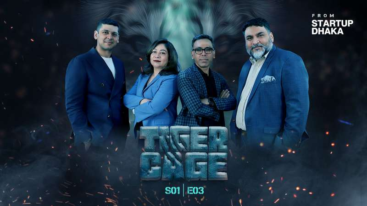 Tiger Cage : S1- Episode 03