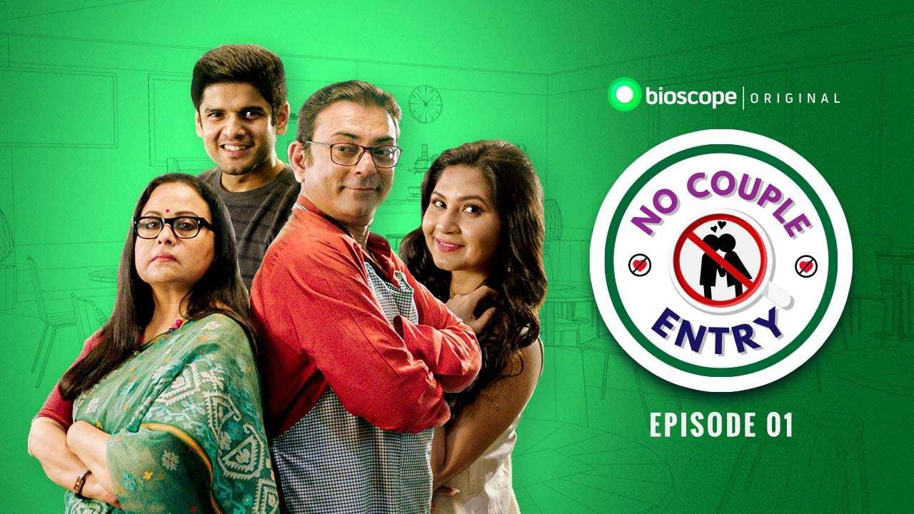 No Couple Entry Episode - 01