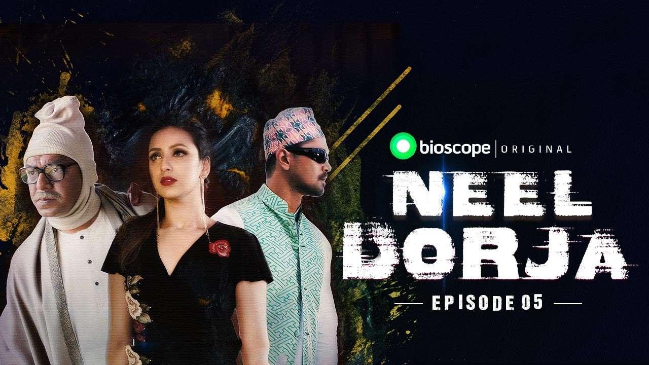 Neel Dorja Episode - 05