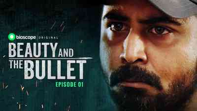 Beauty and the Bullet Episode - 01 (Secret)