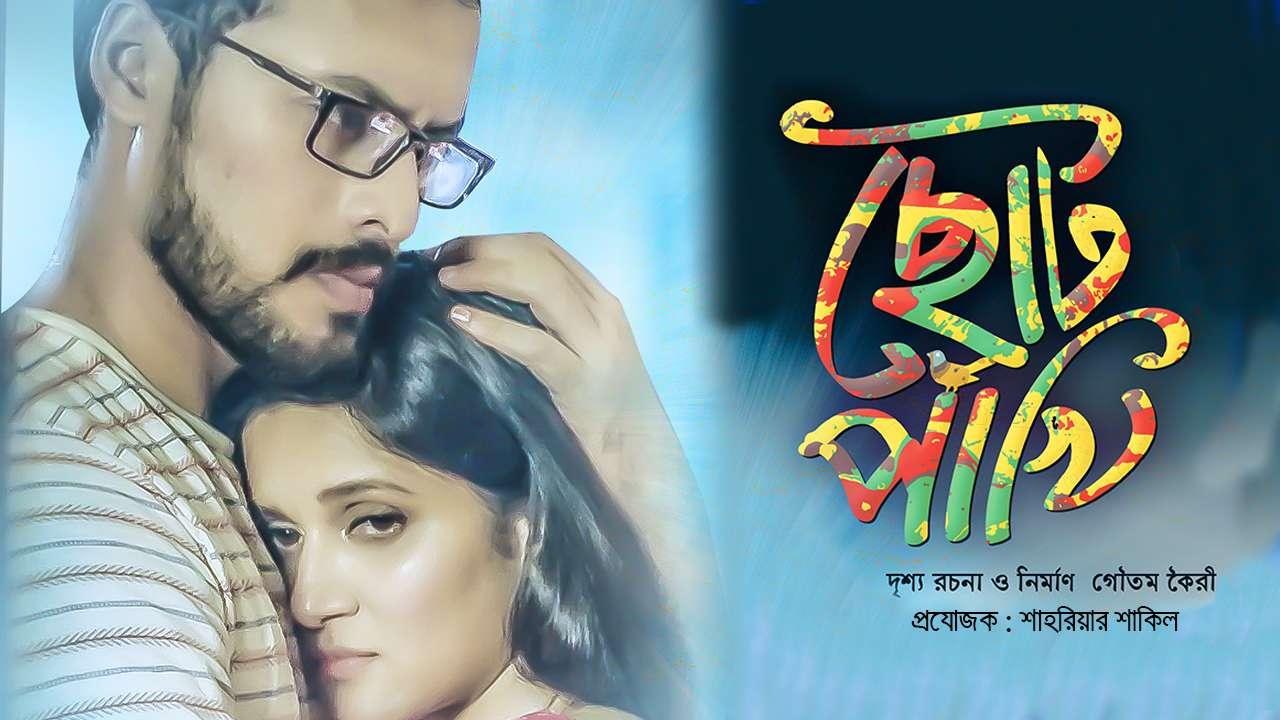 Bioscope   Bioscope Most Popular - Watch Free Bangla Movies