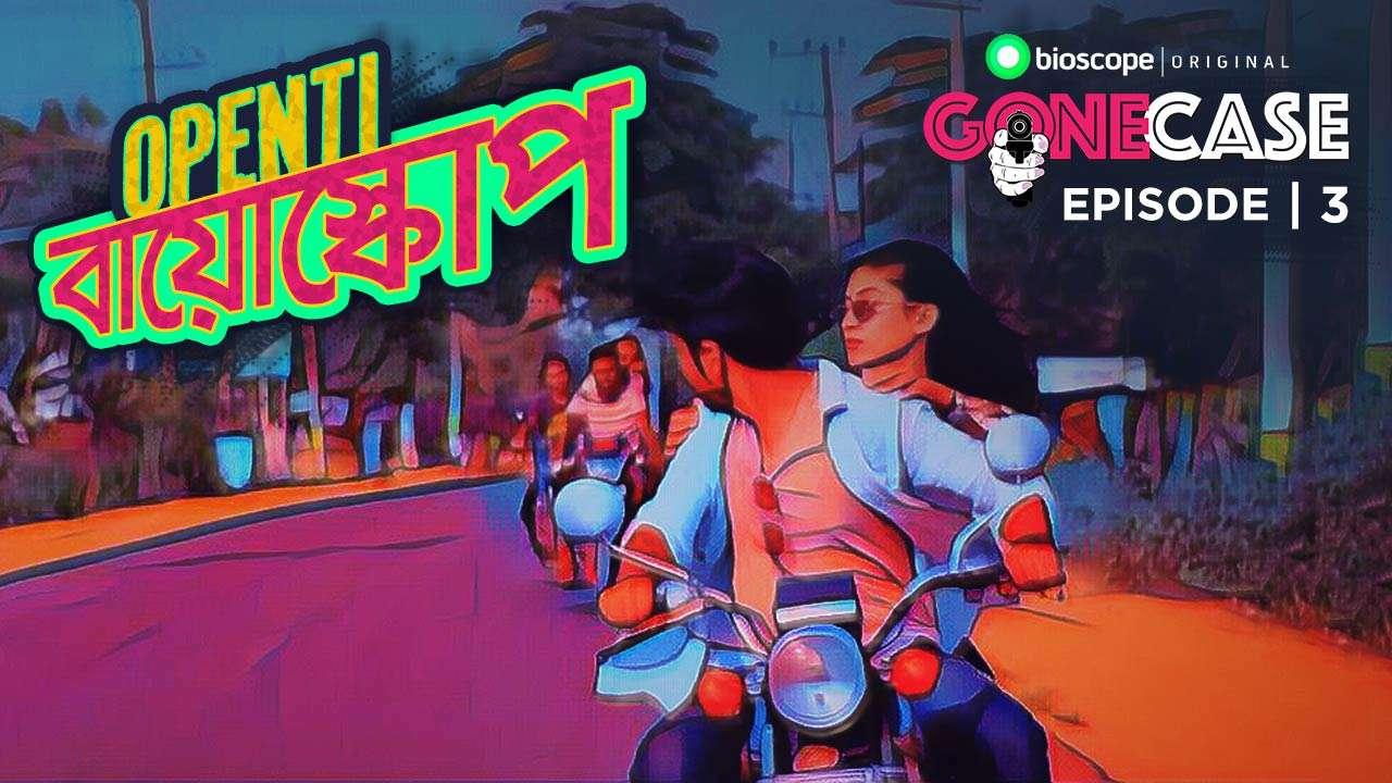 Bioscope   Stream Live TV Bangla Movies Natoks Music Videos Songs