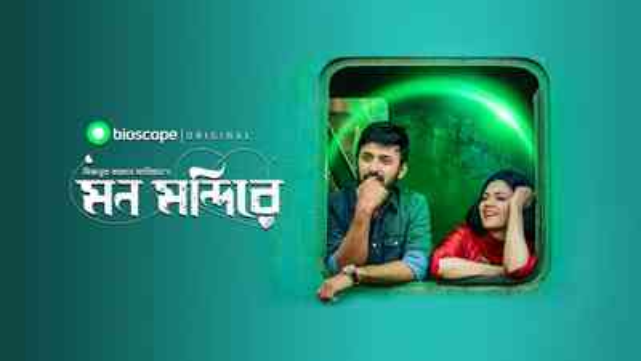 Bioscope   Bioscope Most Popular - Watch Free Bangla Movies Natoks