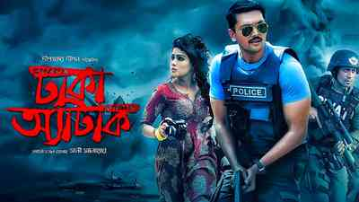 bangla video songs 2019 download