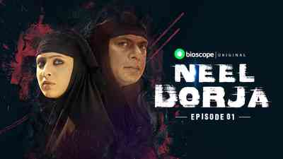 Neel Dorja Episode - 01
