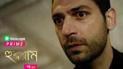 Hurram Episode - 10