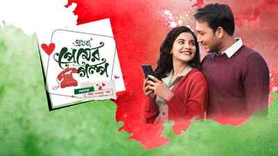 Close-up: Othoba Premer Golpo