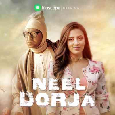 Bioscope | Stream Live TV Bangla Movies Natoks Music Videos